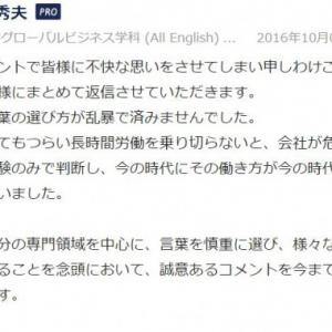 西田善夫の画像 p1_21