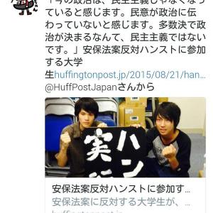 山田浩二45歳
