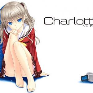 シャーロット
