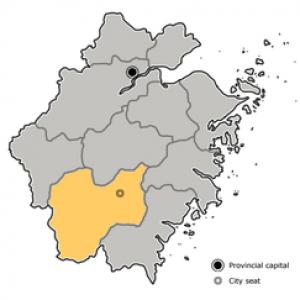 浙江省麗水市