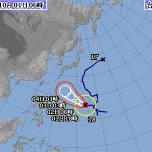 台風17号 18号