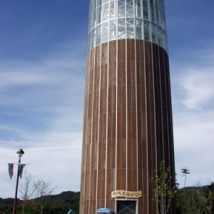 丹後王国タワー