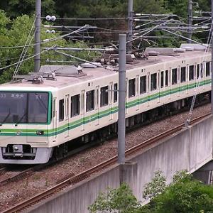 仙台市地下鉄