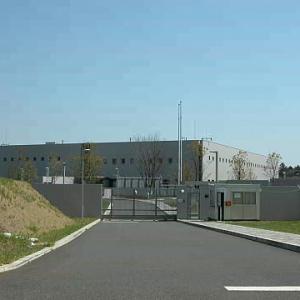 内閣衛星情報センター