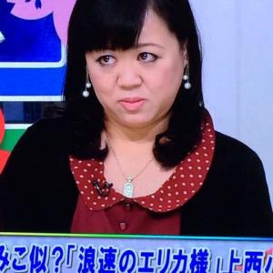 中瀬ゆかり氏