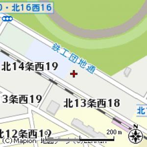 日東印刷株式会社