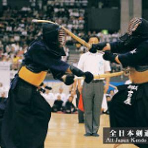 全日本剣道