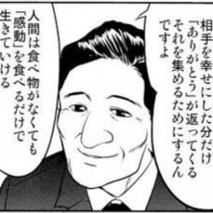 エセ関西弁