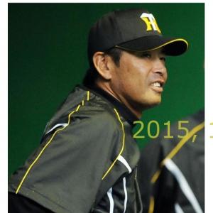 香田投手コーチ