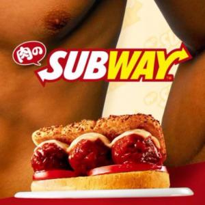 肉のsubway