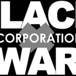 ブラック企業大賞2015