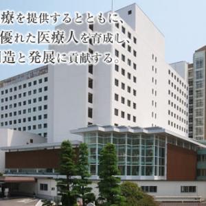 長崎大病院