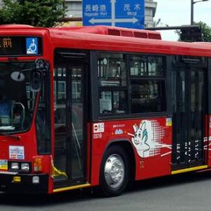 長崎県営バス