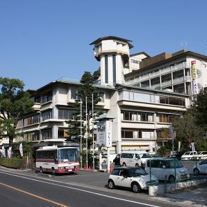 国際観光ホテル