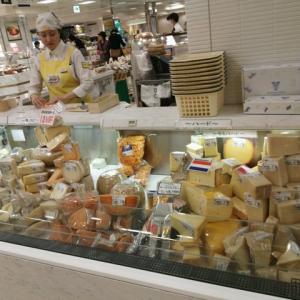 チーズ王国