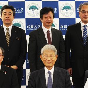 石川県教育委員会