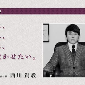 株式会社突風