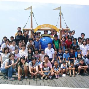 児童自立支援施設