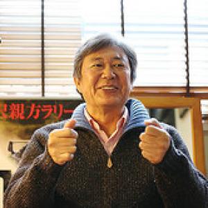 森野恭行さん