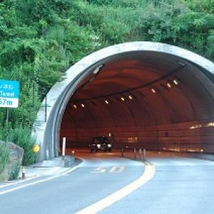 俵山トンネル