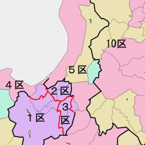 北海道5区