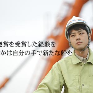 東亜建設工業