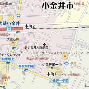 東京都小金井市本町
