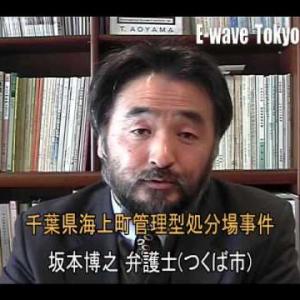 坂本博之弁護士