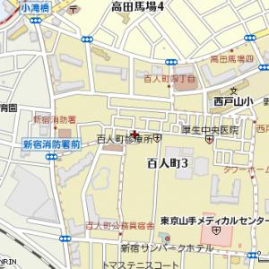 東京都新宿区百人町