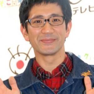 アンタッチャブル 柴田