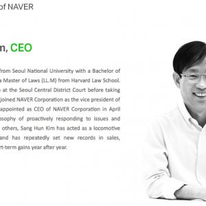 韓国ネイバー社