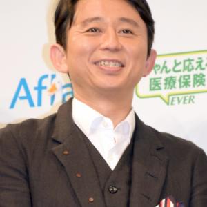 太田プロ総選挙2016