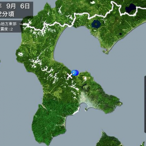 渡島地方東部