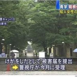 青学大箱根優勝メンバー捜査