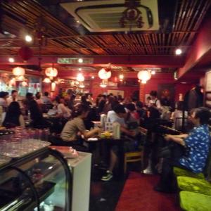 中国茶館2号店