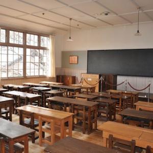 旧府中尋常高等小学校校舎