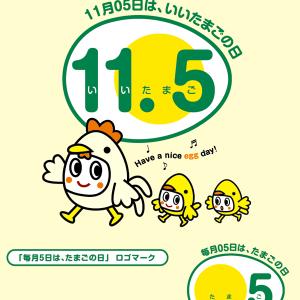 日本養鶏協会