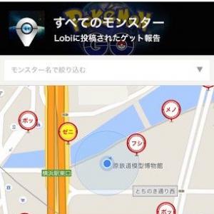ポケモンGO攻略マップwiki