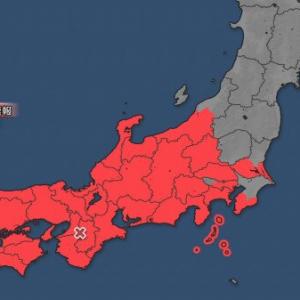地震 誤報