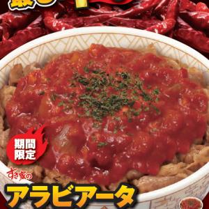 アラビアータ牛丼