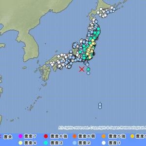 東海道南方沖