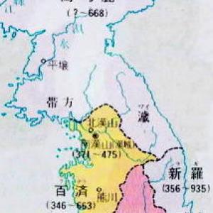 朝鮮半島南部
