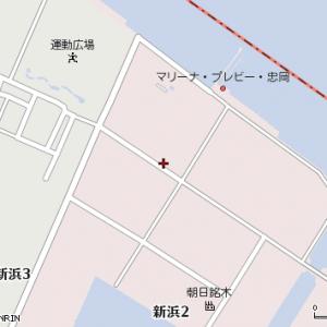 大阪府忠岡町新浜