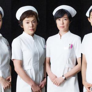 黒い看護婦