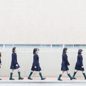 トキワ松学園