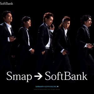 ソフトバンク SMAP