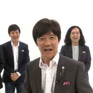 内村カメラ