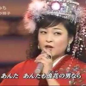 オーロラ輝子