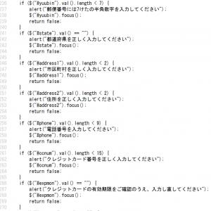 ご注意!!officeのプロダクトキーが不正コピーされています。