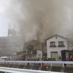 和歌山 火災